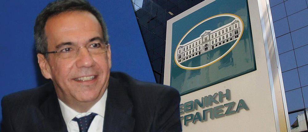 Λεωνίδας Φραγκιαδάκης Εθνική Τράπεζα