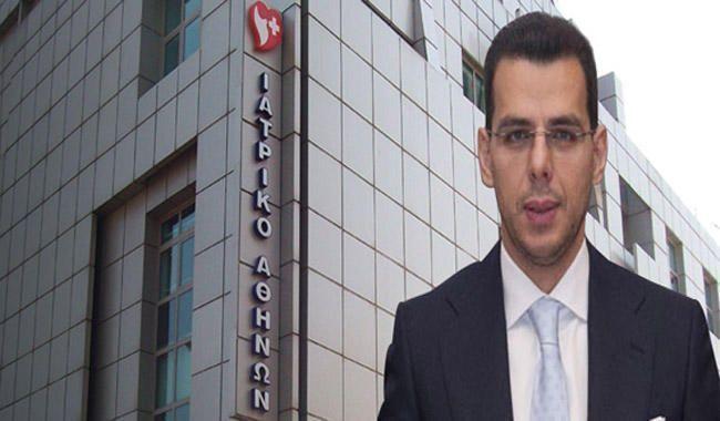 """Το Ιατρικό Αθηνών προσφέρει 0,45 ευρώ ανά μετοχή για το 30% του """"ΥΓΕΙΑ"""""""