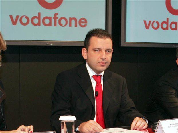 Vodafone Μπρουμίδης