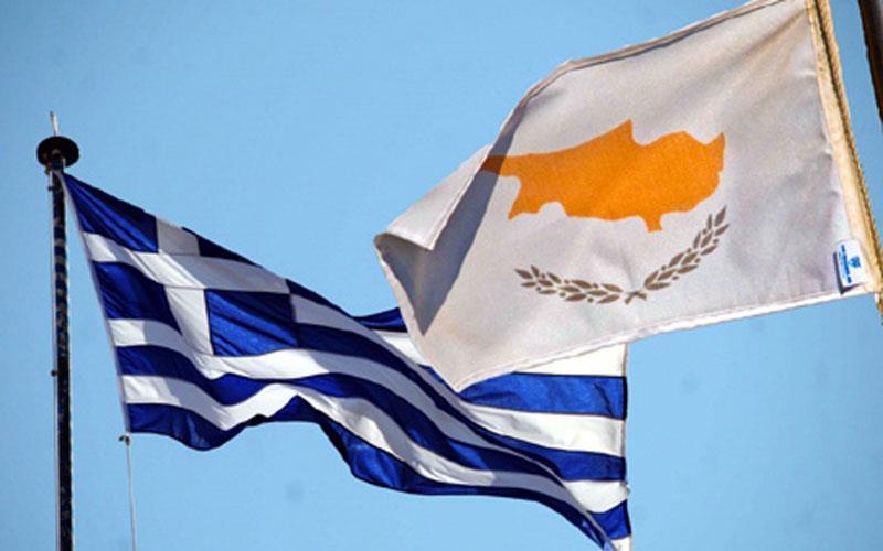 kypros etairies