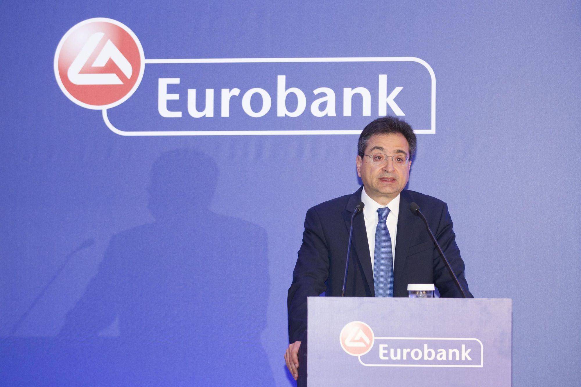 Φωκίων Καραβίας Eurobank