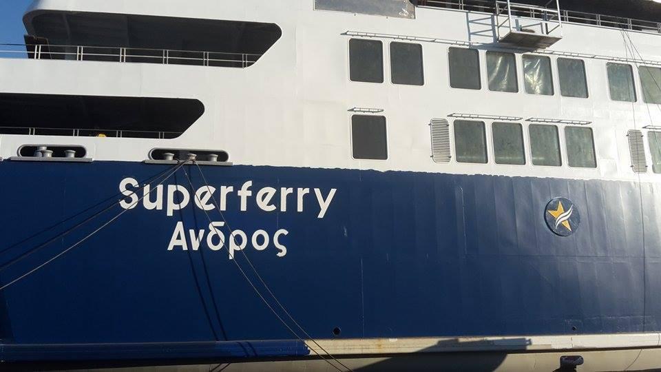 superferry 3