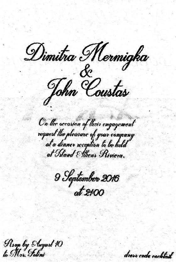Αυτό είναι το προσκλητήριο των αρραβώνων του κ. Κούστα με τη Δήμητρα Μέρμηγκα