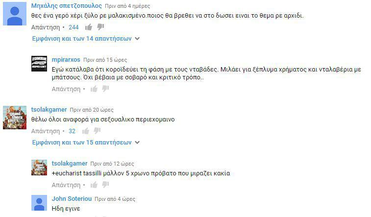 youtube tus1