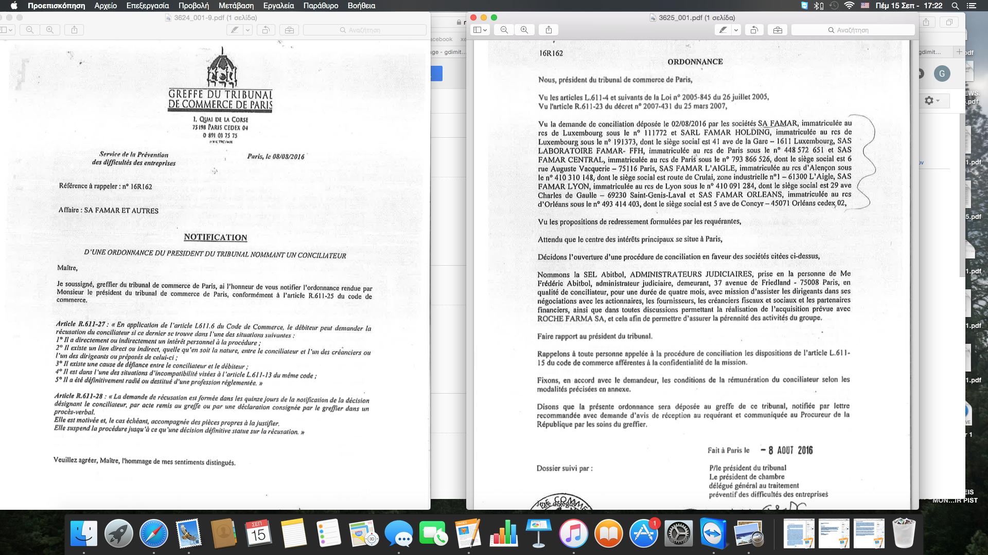 Το αίτημα της FAMAR στο Greffe Du Tribunal de Commerce De paris που έγινε απόδεκτό από το Επιμελητήριο