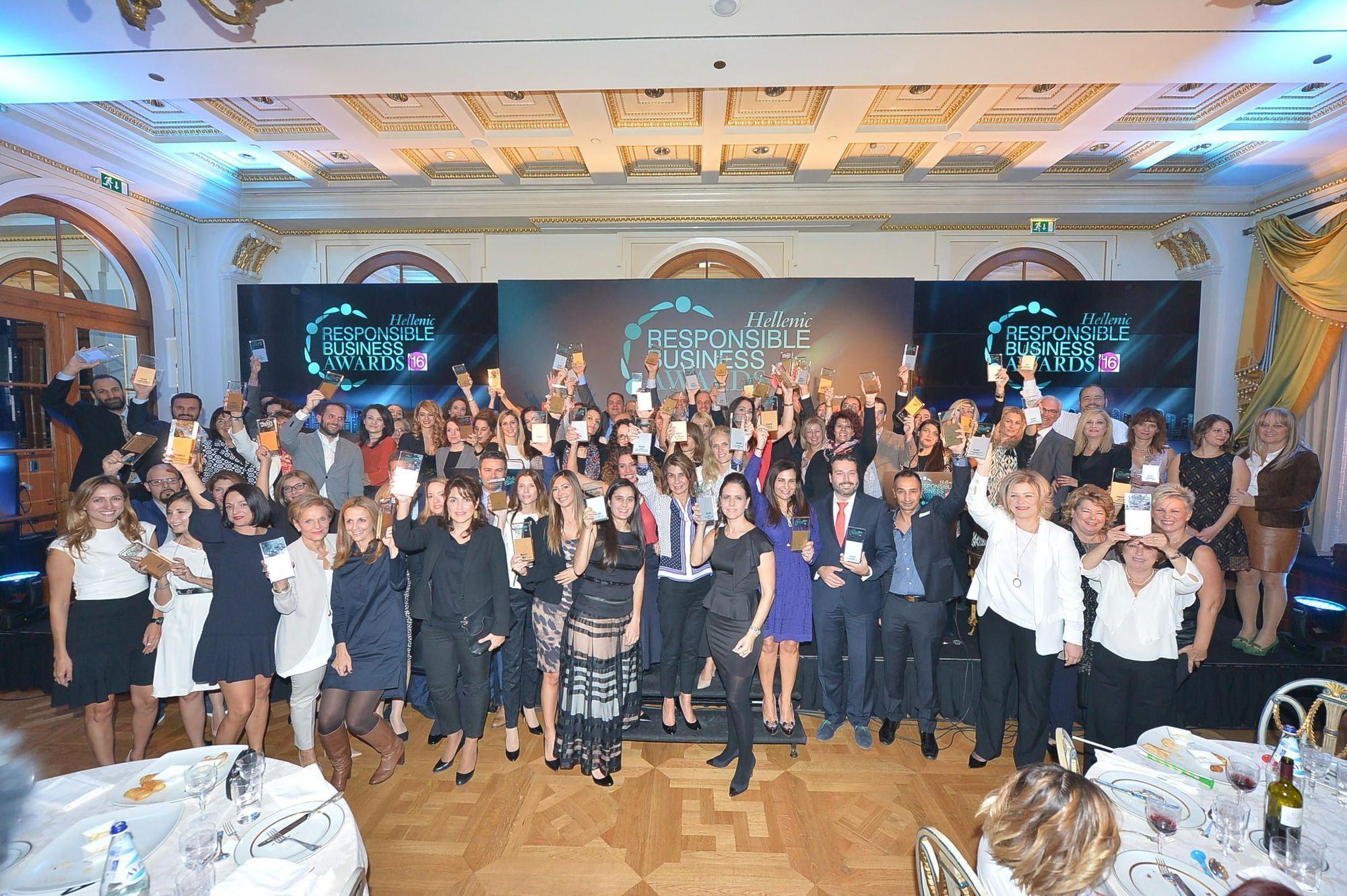 Νικητές της βραδιάς Hellenic Responsible Business Awards 2016