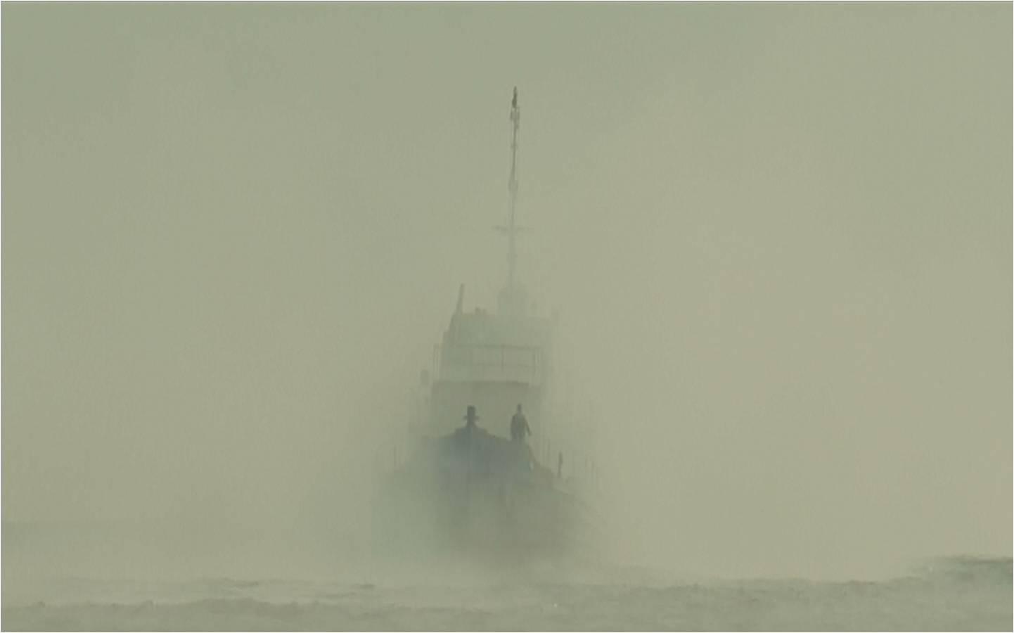 fog-ship