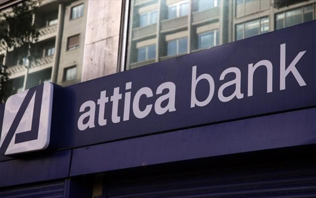 trapeza-attica-bank