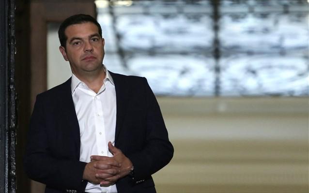 tsipras Τσίπρας