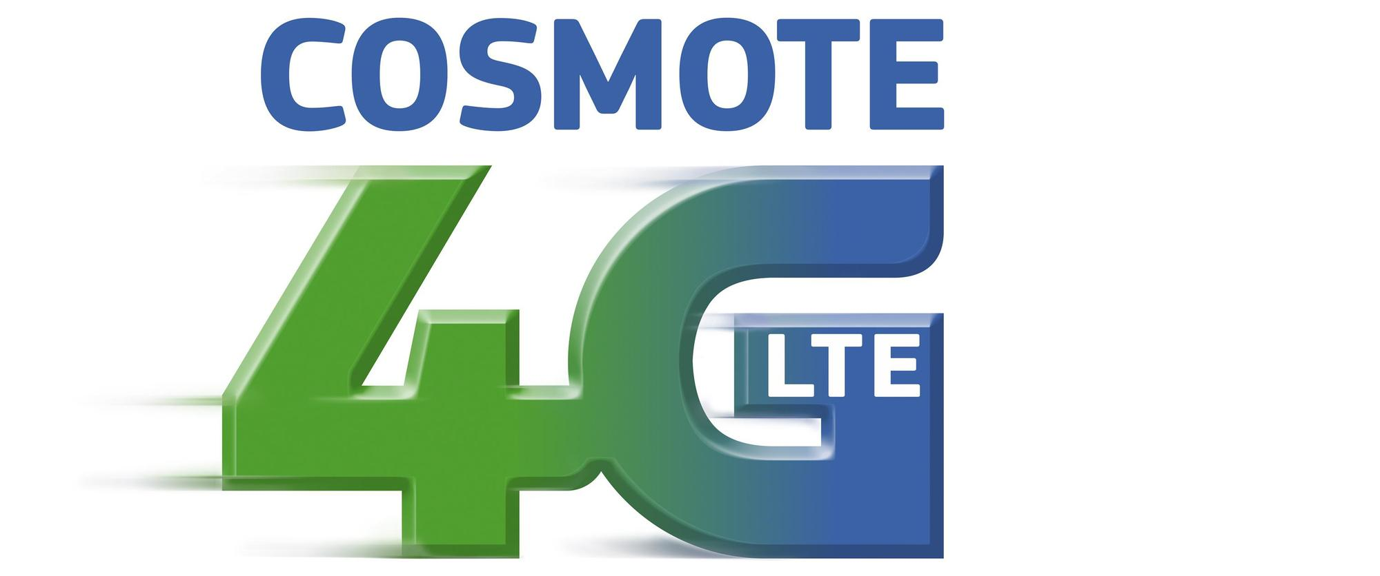 COSMOTE 4G