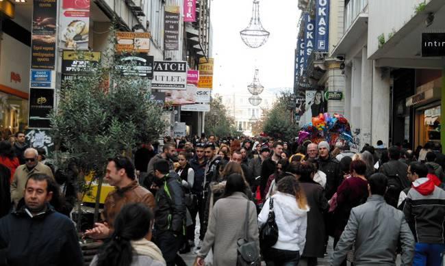Αγορά εορταστική