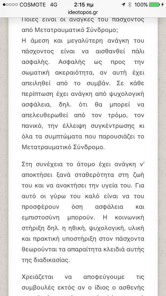 arnaouti 1