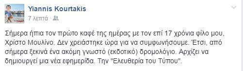 kourtakis_