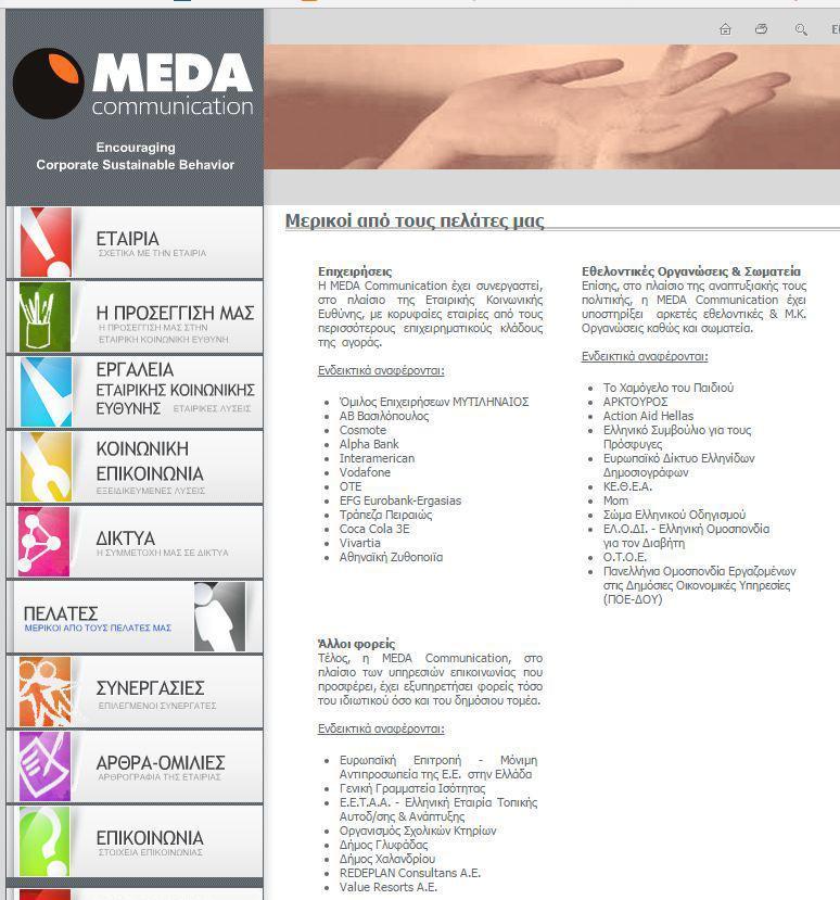 meda1
