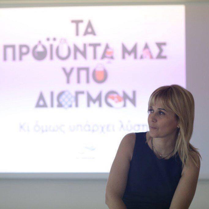 Σπυροπούλου Κωνσταντίνα/ Αντιπρόεδρος του πολιτικού φορέα Μπροστά