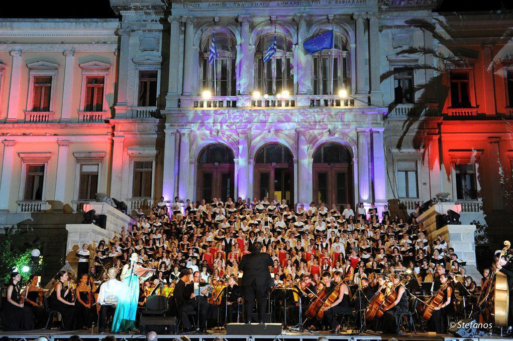 festival aigaiou Φεστιβάλ Αιγαίου