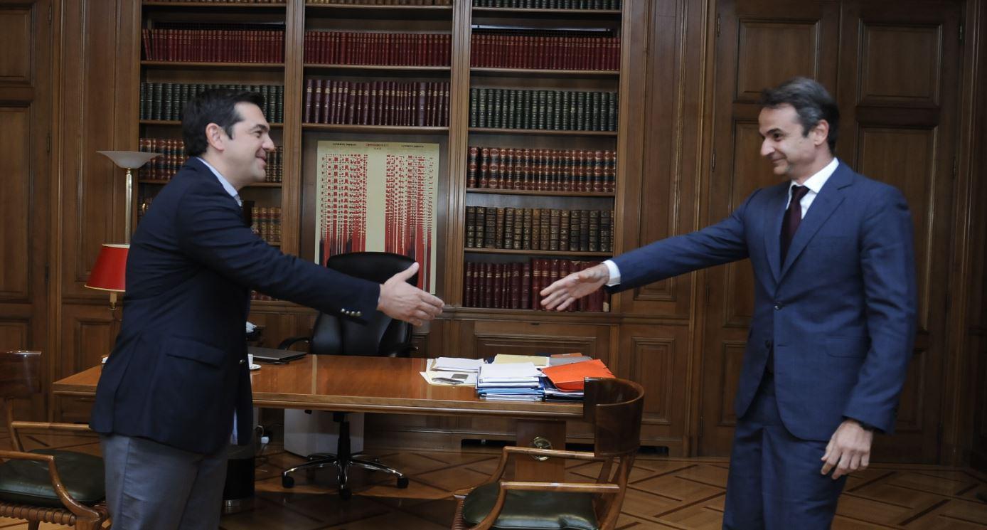 tsipras_mitsotakis_