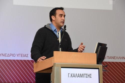 Ο πρόεδρος του Συλλόγου Ασθενών Ήπατος Ελλάδος «Προμηθέας», κ. Γιώργος Καλαμίτσης