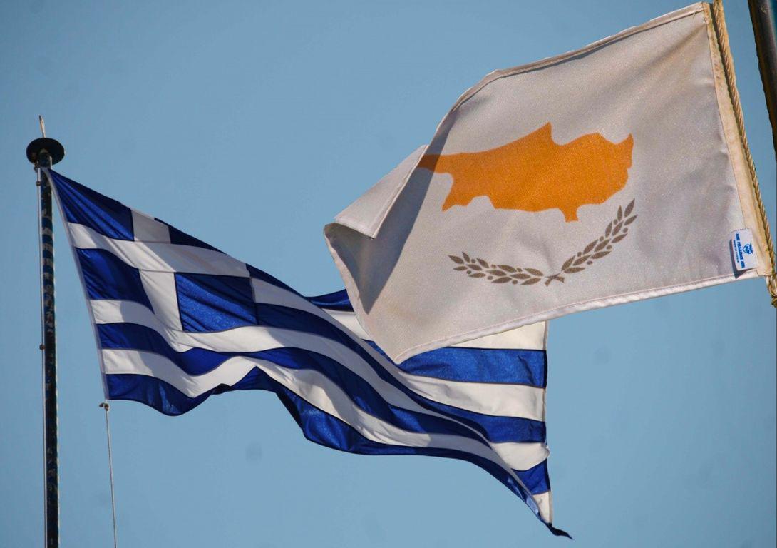 Κύπρος Ελλάδα