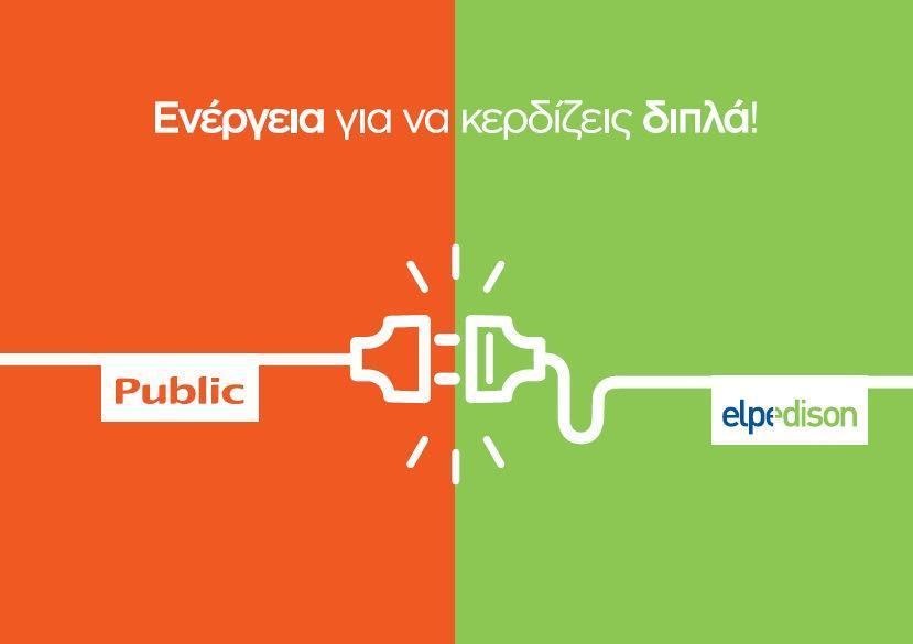 elpedison public