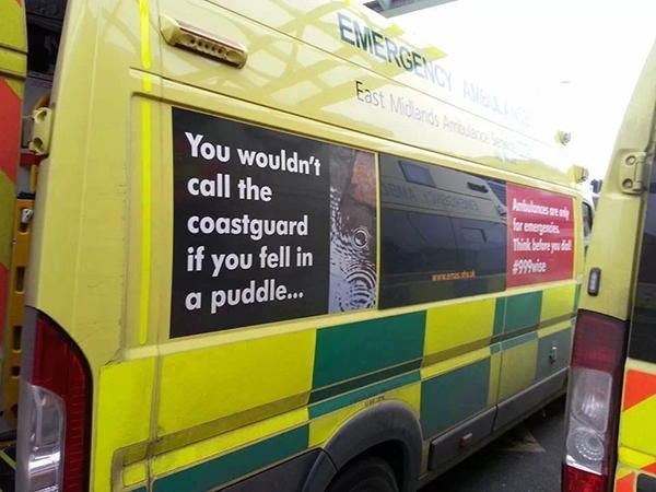 """"""" Τα Ασθενοφόρα είναι μόνο για περιπτώσεις έκτακτης ανάγκης. Σκέψου πριν καλέσεις!"""""""