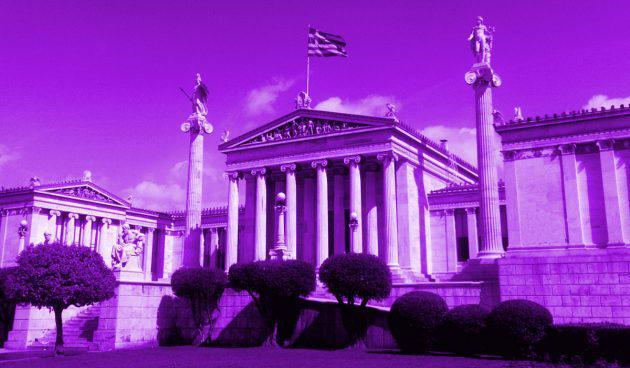 ibd-purple-buildings